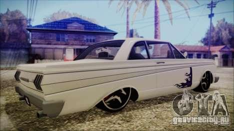 Blade Custom для GTA San Andreas вид слева