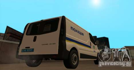 Opel Vivaro Полиция Украины для GTA San Andreas вид сзади слева