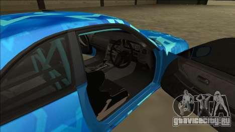 Nissan Skyline R33 Drift Blue Star для GTA San Andreas вид сбоку