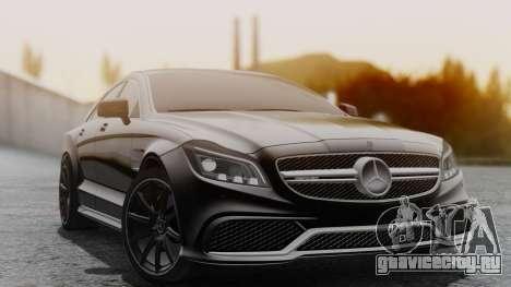 Mercedes-Benz CLS 63 AMG W218 для GTA San Andreas