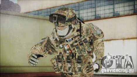 CODE5 Germany для GTA San Andreas