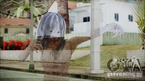 Ghost of Kayako Saeki для GTA San Andreas