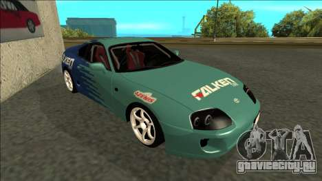 Toyota Supra Falken Drift для GTA San Andreas вид слева