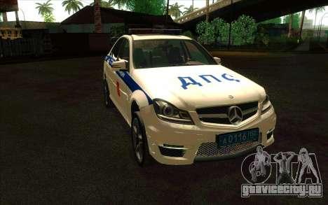 Mercedes-Benz C63 AMG ДПС для GTA San Andreas