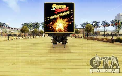 Мод для GTA Славы или позора трейлер для GTA San Andreas вид справа