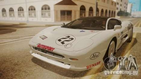 Jaguar XJ220 1992 HQLM для GTA San Andreas вид изнутри