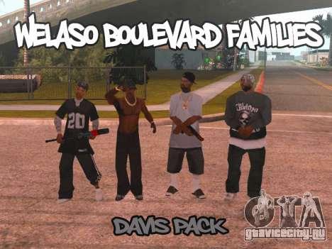 Welaso Boulevard Familis [Davis Pack] для GTA San Andreas