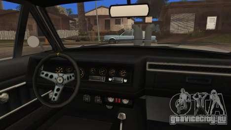 Blade Custom для GTA San Andreas вид справа