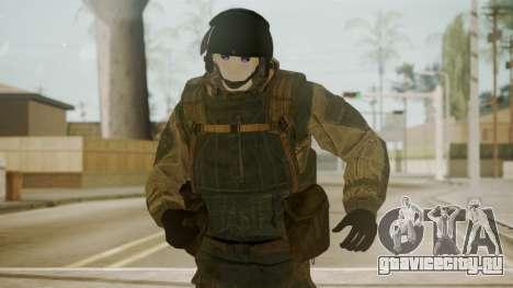 Spetsnaz Operator - 2010s для GTA San Andreas третий скриншот