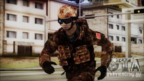 Chinese Army Desert Camo 1 для GTA San Andreas