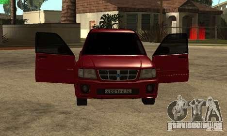 Subaru Forester 2006 для GTA San Andreas вид сзади слева