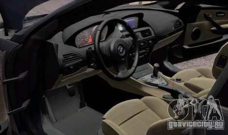 BMW M6 E63 для GTA San Andreas вид сбоку