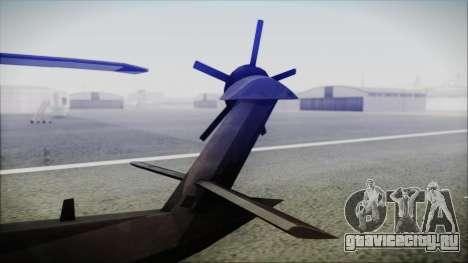 UH-80 Ghost Hawk для GTA San Andreas вид сзади слева