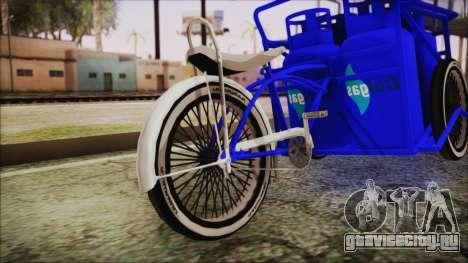 Bici Colgas для GTA San Andreas вид сзади слева