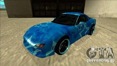 Mazda RX-7 Drift Blue Star для GTA San Andreas
