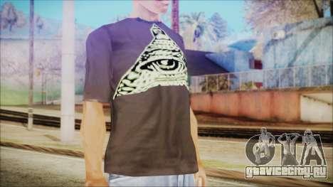 Illuminati T-Shirt для GTA San Andreas третий скриншот