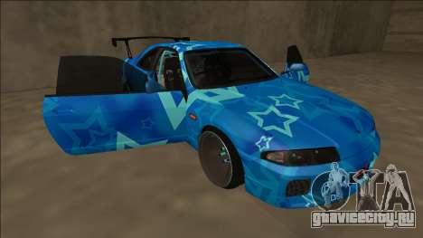 Nissan Skyline R33 Drift Blue Star для GTA San Andreas двигатель