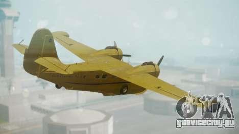 Grumman G-21 Goose VHLXD для GTA San Andreas вид слева