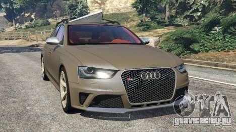 Audi RS4 Avant 2013 для GTA 5