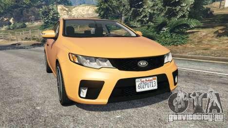Kia Forte Koup SX [Beta] для GTA 5