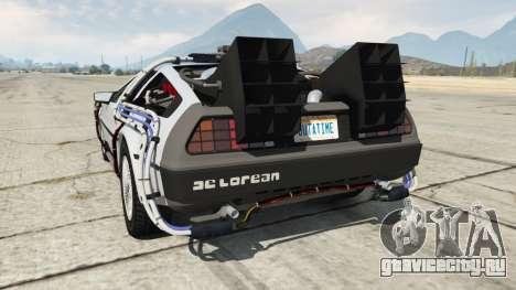 DeLorean DMC-12 Back To The Future для GTA 5 вид сзади слева