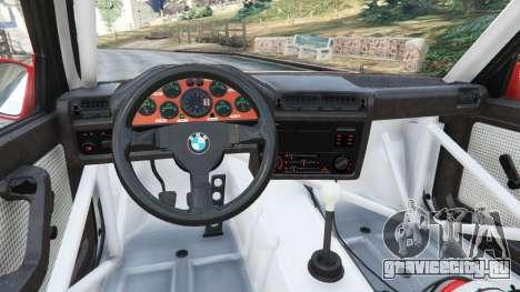 BMW M3 (E30) 1991 [Z5] v1.2 для GTA 5 вид справа