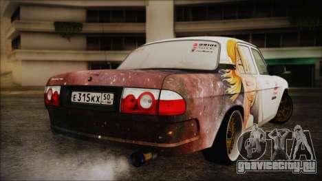 ГАЗ 31105 Drift (Everlasting Summer Edition) для GTA San Andreas вид сзади слева