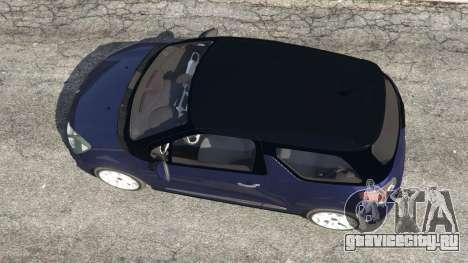 Citroen DS3 2011 для GTA 5