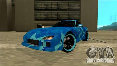 Mazda RX-7 Drift Blue Star для GTA San Andreas вид сзади слева