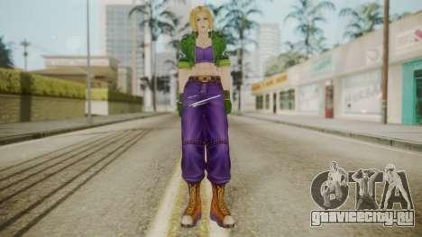 Bfost для GTA San Andreas второй скриншот