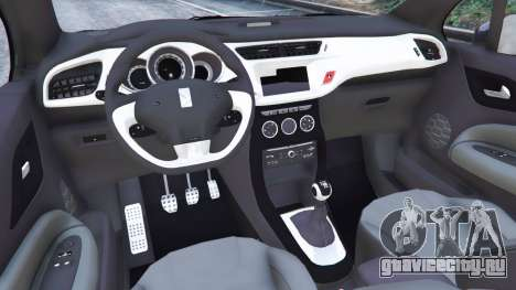 Citroen DS3 2011 для GTA 5 вид сзади справа