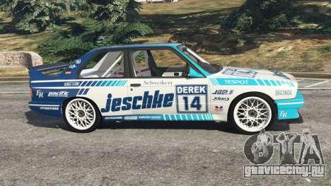 BMW M3 (E30) 1991 [Jeschke] v1.2 для GTA 5 вид слева