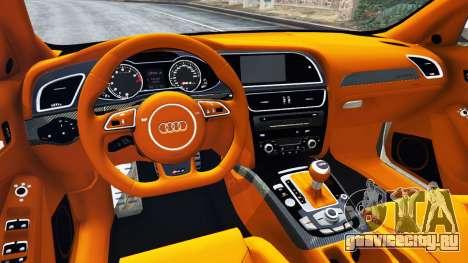 Audi RS4 Avant 2013 для GTA 5 вид сзади справа