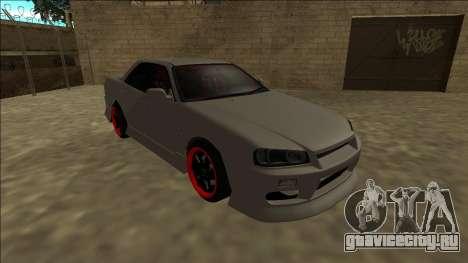 Nissan Skyline ER34 Drift для GTA San Andreas вид слева