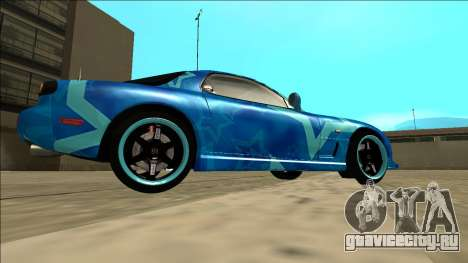 Mazda RX-7 Drift Blue Star для GTA San Andreas вид справа