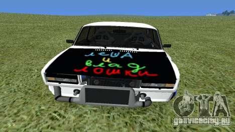 ВАЗ 2105 БК Final для GTA San Andreas вид справа