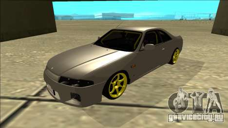 Nissan Skyline R33 Drift для GTA San Andreas