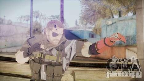 MGSV Phantom Pain Snake Scarf Square для GTA San Andreas