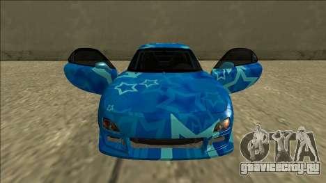 Mazda RX-7 Drift Blue Star для GTA San Andreas вид сверху