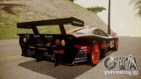 McLaren F1 GTR 1998 Gulf Team для GTA San Andreas вид слева