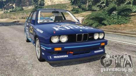 BMW M3 (E30) 1991 [Kings] v1.2 для GTA 5
