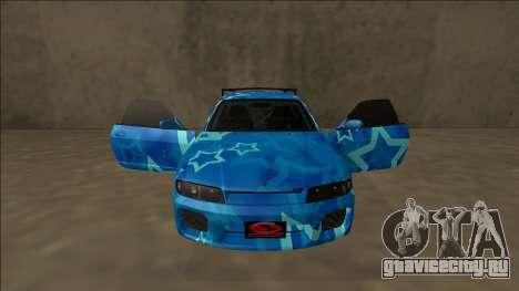 Nissan Skyline R33 Drift Blue Star для GTA San Andreas салон
