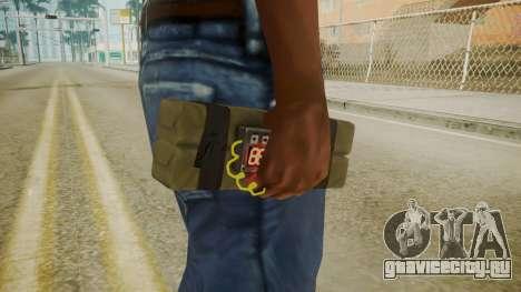 GTA 5 Satchel для GTA San Andreas третий скриншот