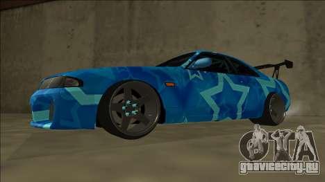 Nissan Skyline R33 Drift Blue Star для GTA San Andreas вид сзади слева
