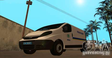Opel Vivaro Полиция Украины для GTA San Andreas вид слева
