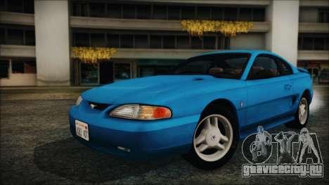 Ford Mustang GT 1993 v1.1 для GTA San Andreas