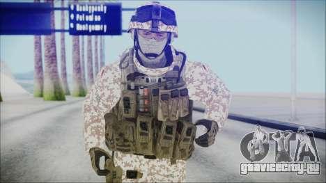Bundeswehr Desert v1 для GTA San Andreas