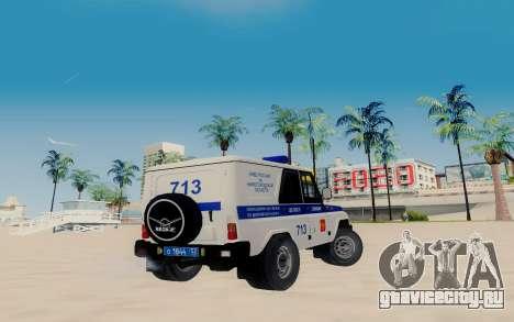 УАЗ Hunter ППСП для GTA San Andreas вид сзади слева