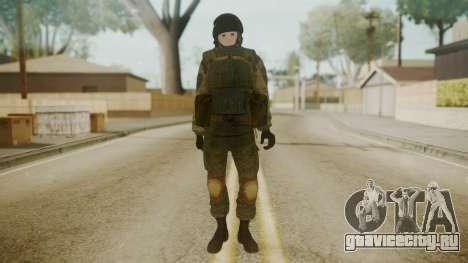 Spetsnaz Operator - 2010s для GTA San Andreas
