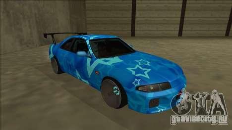 Nissan Skyline R33 Drift Blue Star для GTA San Andreas вид слева